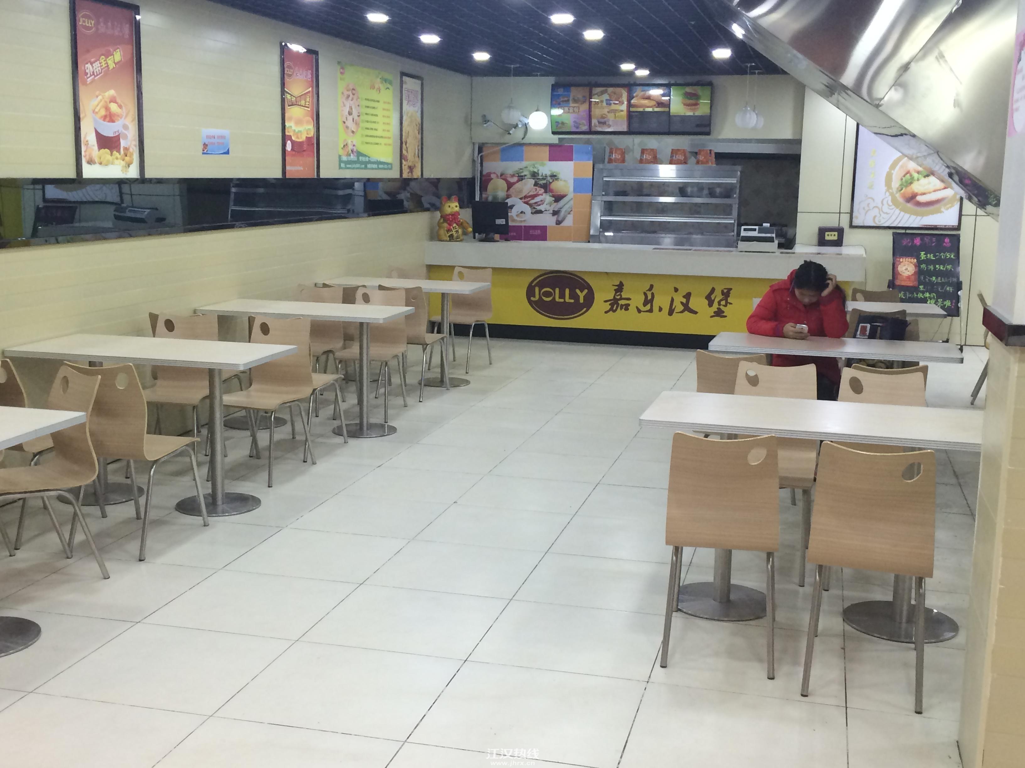 一中对面富迪商广内嘉乐汉堡店转让或合作经营