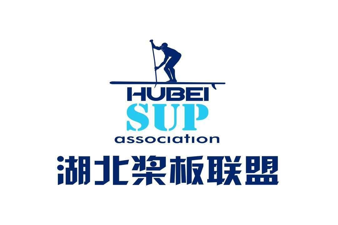 """仙桃飞鱼桨板俱乐部负责人陈浩然,代表仙桃出征福建三明""""中国桨板黄金"""
