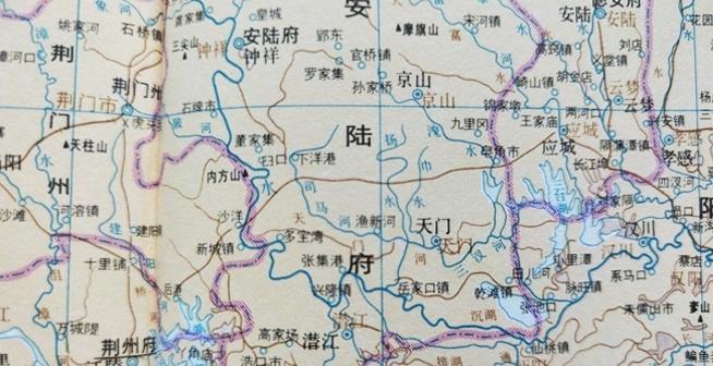 历史时期的潜江、天门与仙桃,古代时期地名