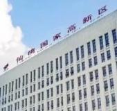 10亿元!长江基金携手小米集团共建仙桃小米