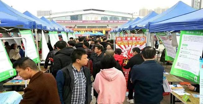 """仙桃市2021年迎""""十一""""专场招聘会公告"""