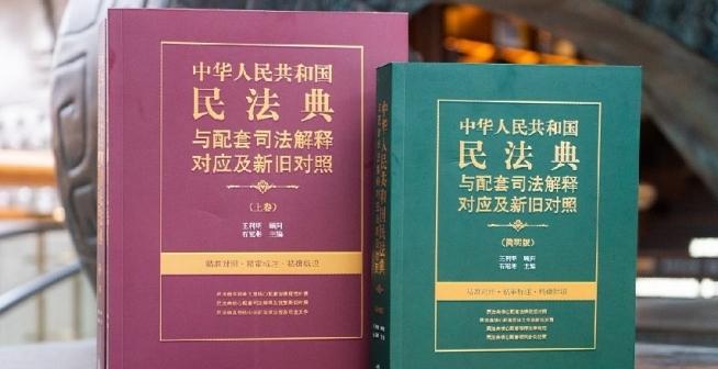新中国第一位民法学博士 是仙桃人
