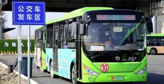 仙桃公交价格16日起有调整