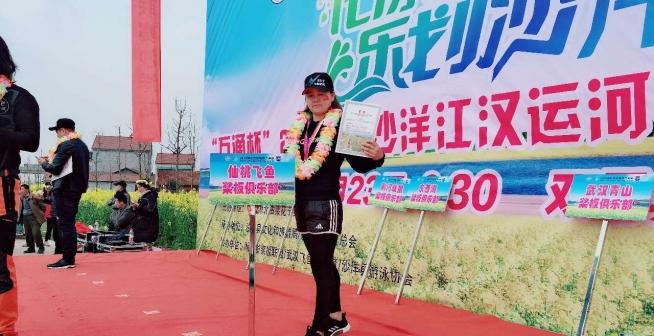 仙桃飞鱼桨板俱乐部出征湖北桨板赛女子冠军