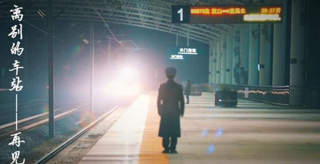正月初九!我们在仙桃车站拍下的这一幕