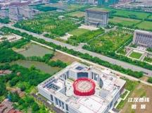 投资超2.2亿 仙桃超级地标终于要完工