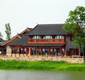 建设中的沔阳小镇