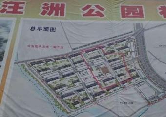 彭場最大的、離城際站最近的社區—汪洲公園