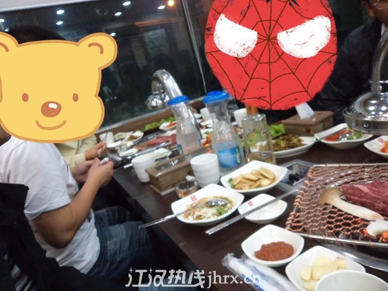 照片 225_副本.jpg