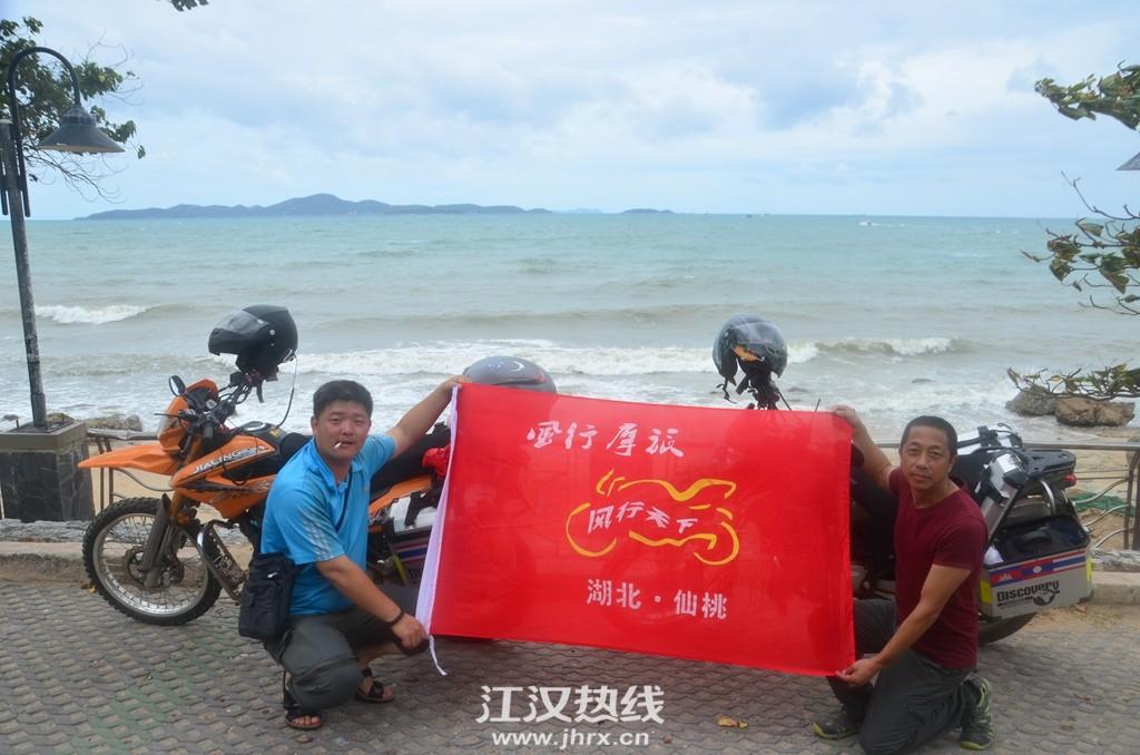 东南亚压缩图片576.jpg