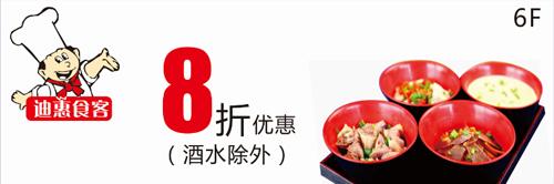 美食7.jpg