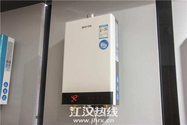 热水器13H2T.jpg