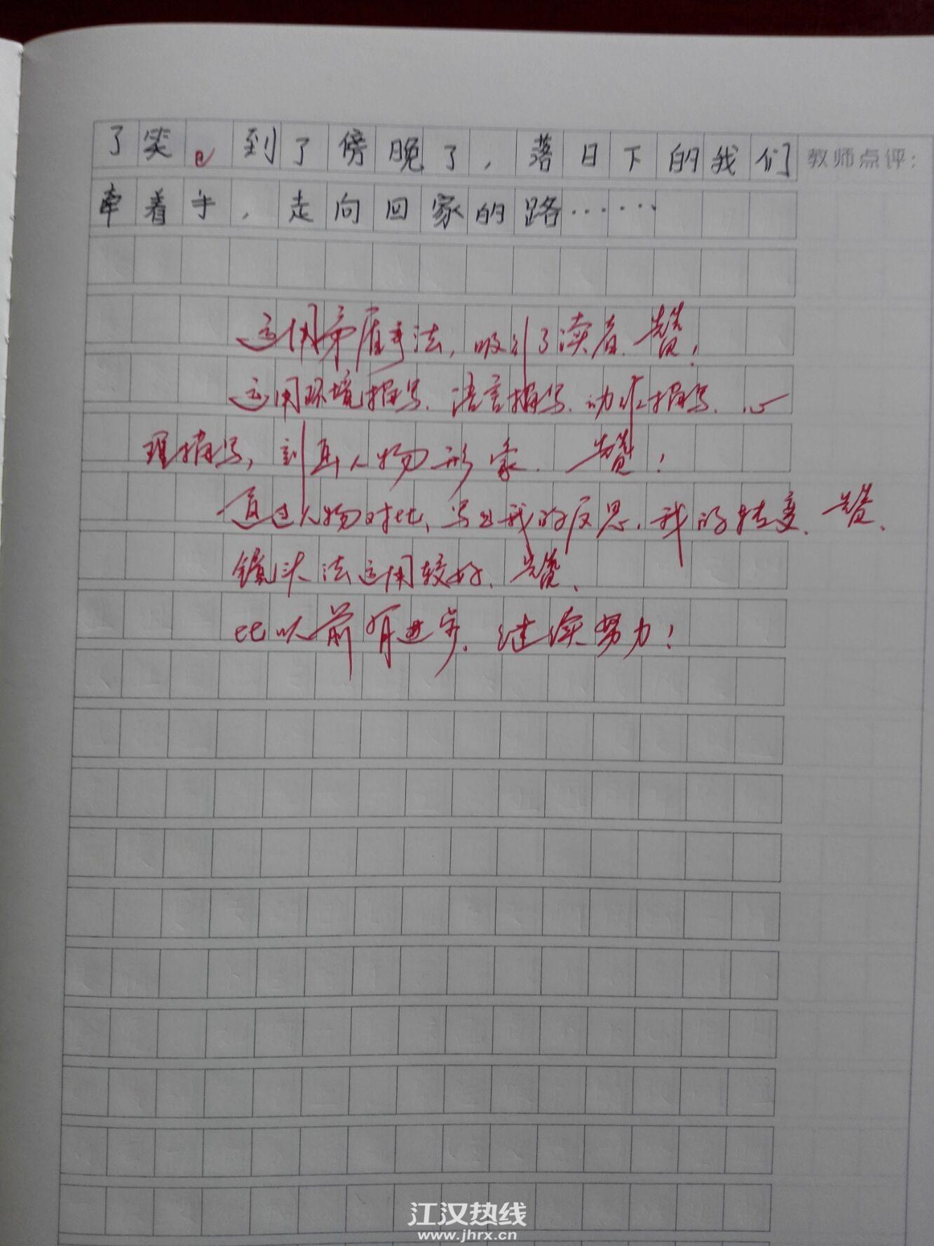 3联系QQ1928668148.jpg