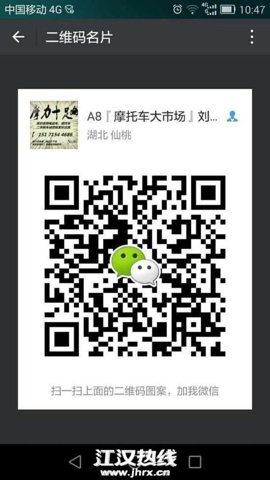 201806083606371528426421823257.jpg