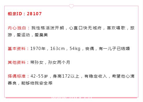 QQ截图20180627151401.png