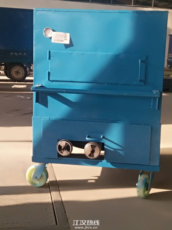 燃气烤箱3.jpg
