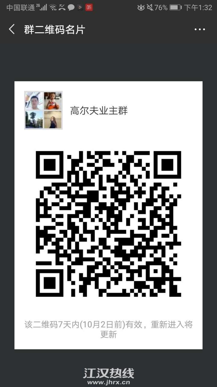 20180925_199140_1537853625487.jpg