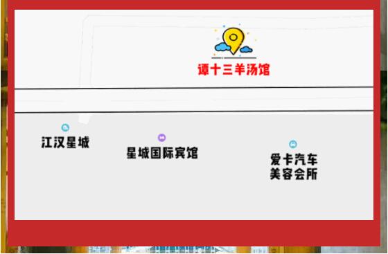 QQ截图20181105113338.jpg