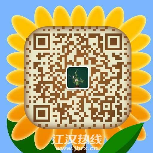 20181214_411143_1544784247108.jpg