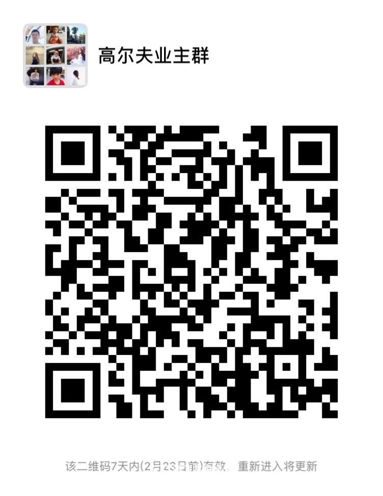 201902164306761550327974092077.jpg