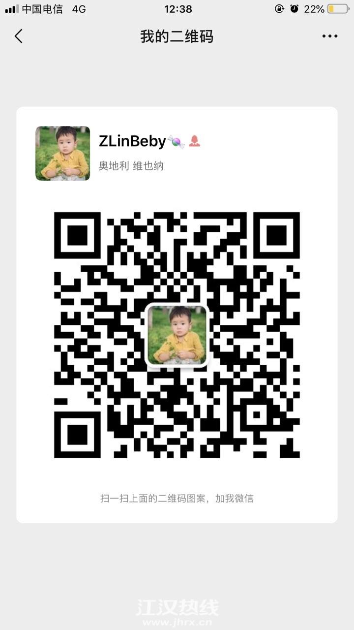 201903234341931553316833199147.jpg