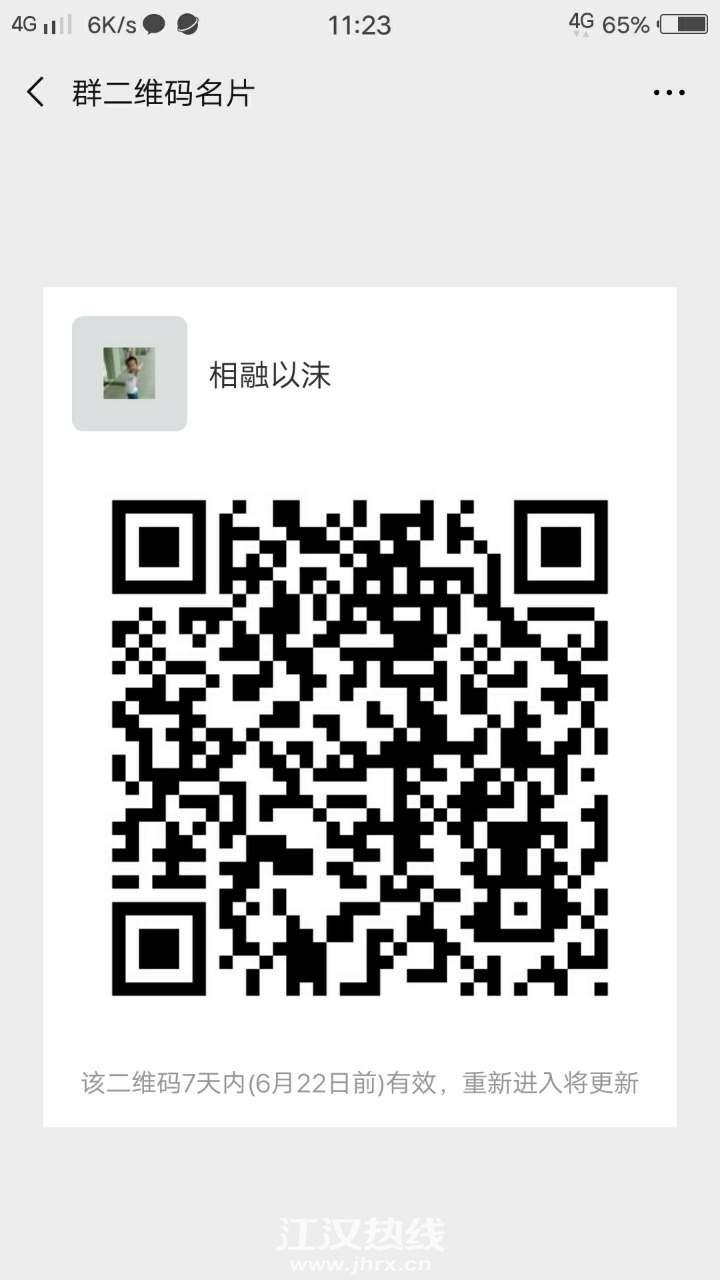 20190615_435152_1560588745034.jpg