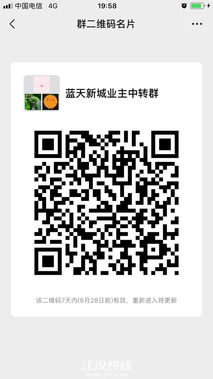 201906214360111561118449388449.jpg