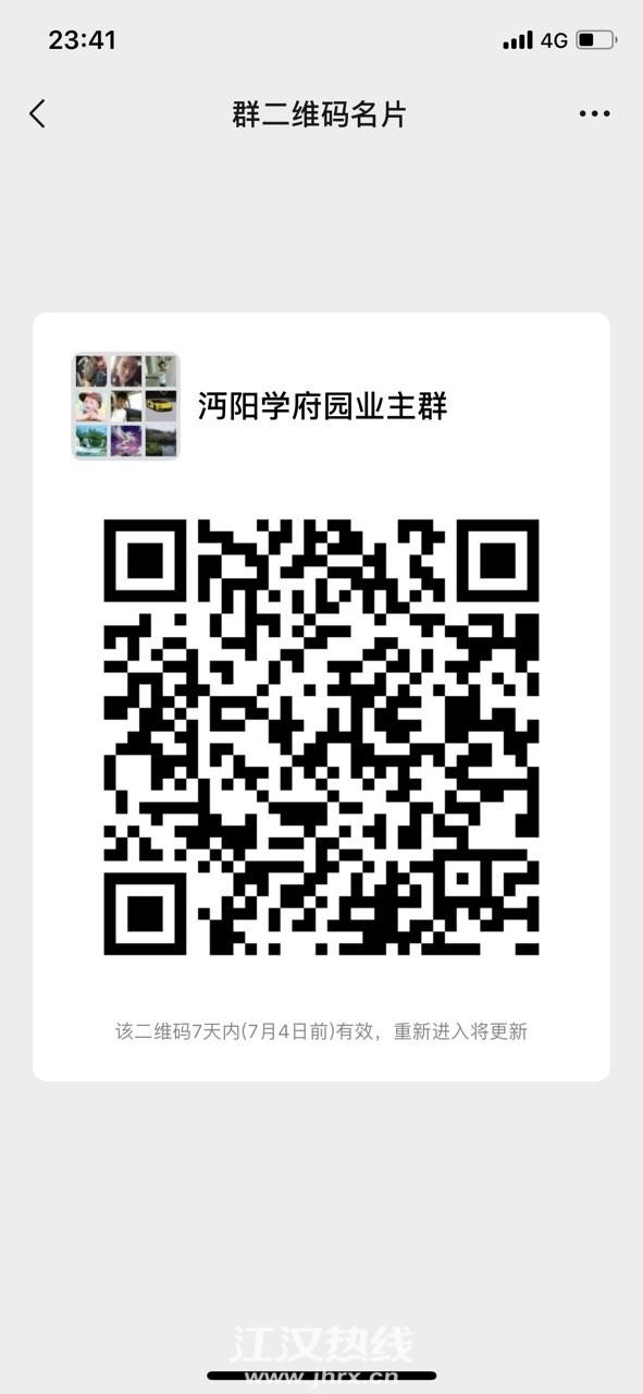 201906274310851561650135422189.jpg