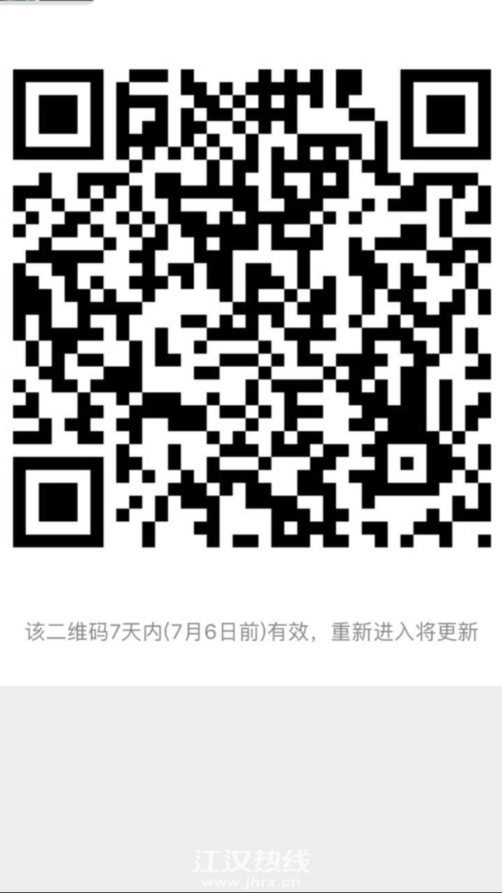 20190629436011156179926978841.jpg
