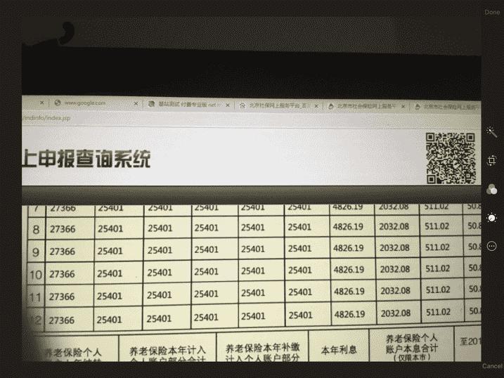 3B2E3AE8-87EB-4169-848E-A7005A655243.png
