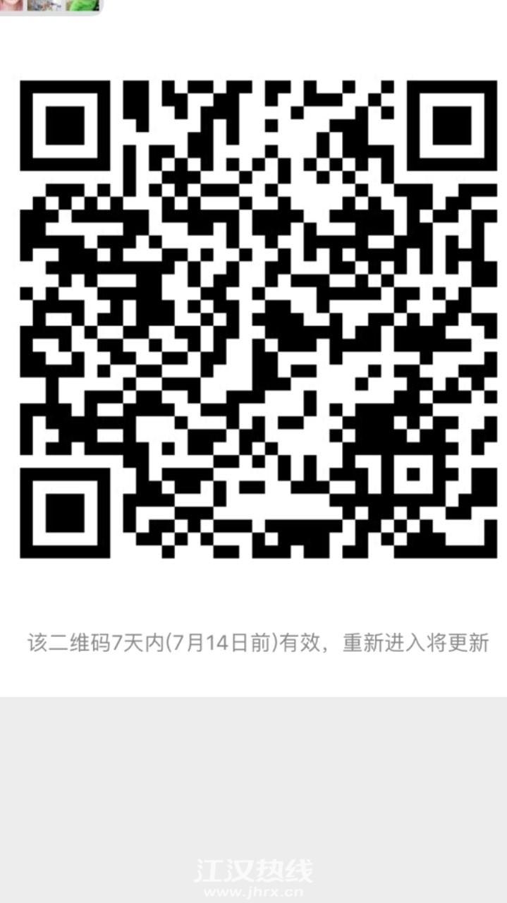 201907074360111562506340272754.jpg