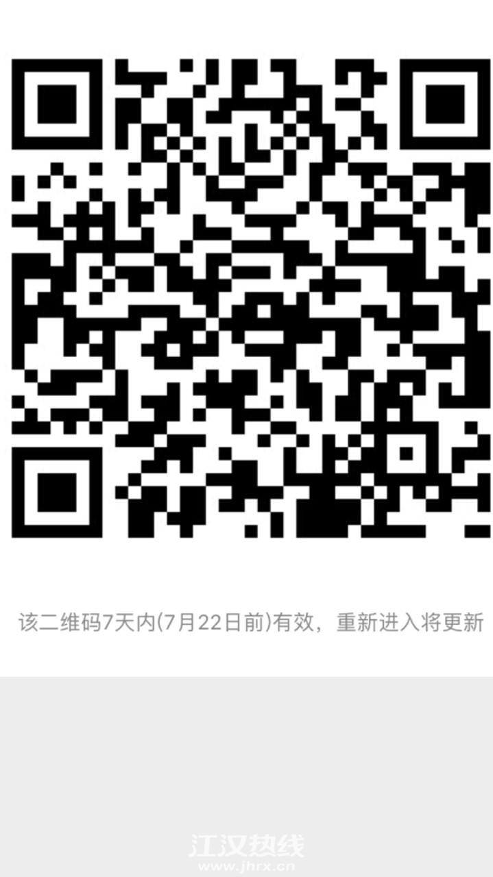 201907154360111563150444616616.jpg