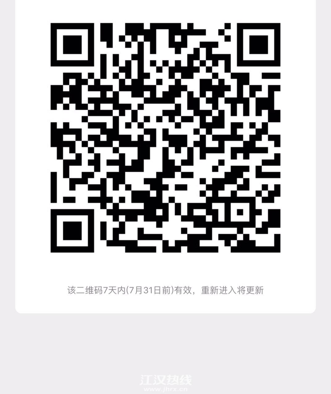 20190724431549156395884871249.jpg