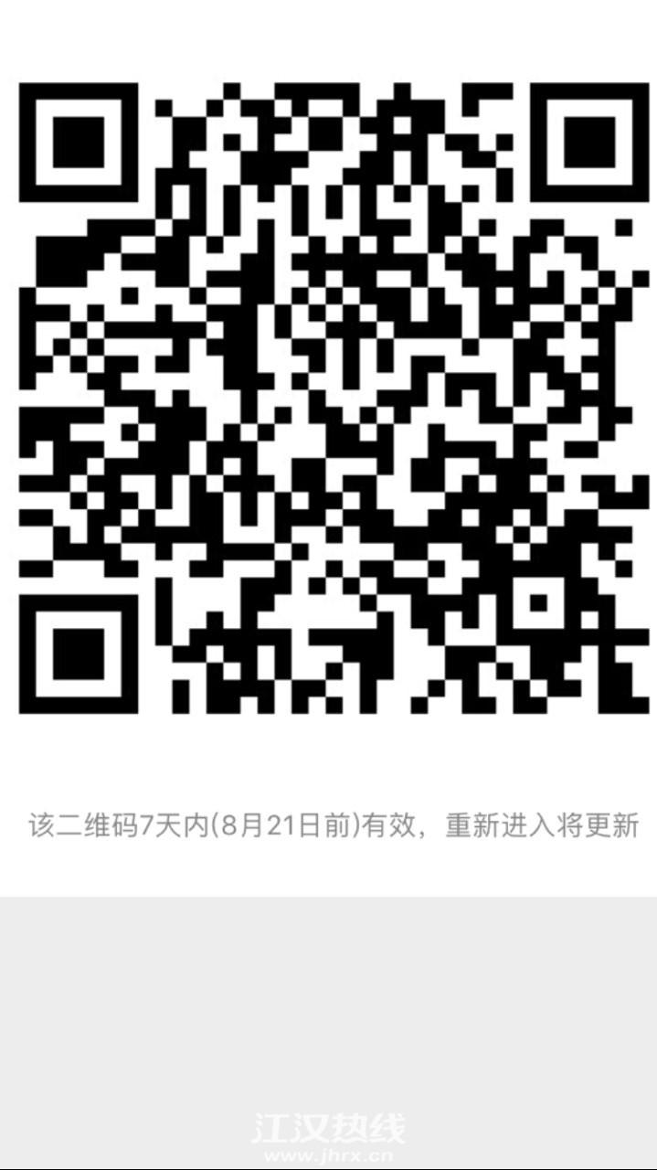 201908144360111565786384833774.jpg