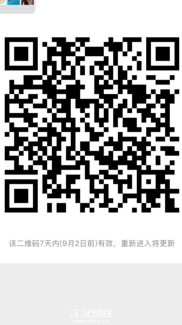 201908264360111566819103846903.jpg