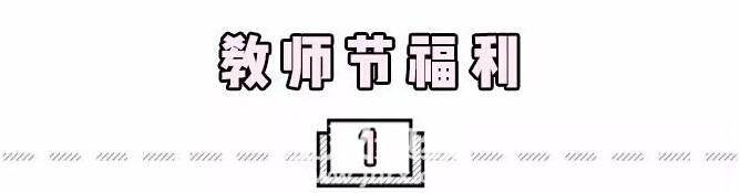 QQ截图20190910174858.jpg