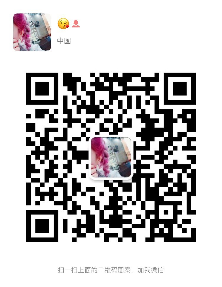 201909124392211568256234393952.jpg