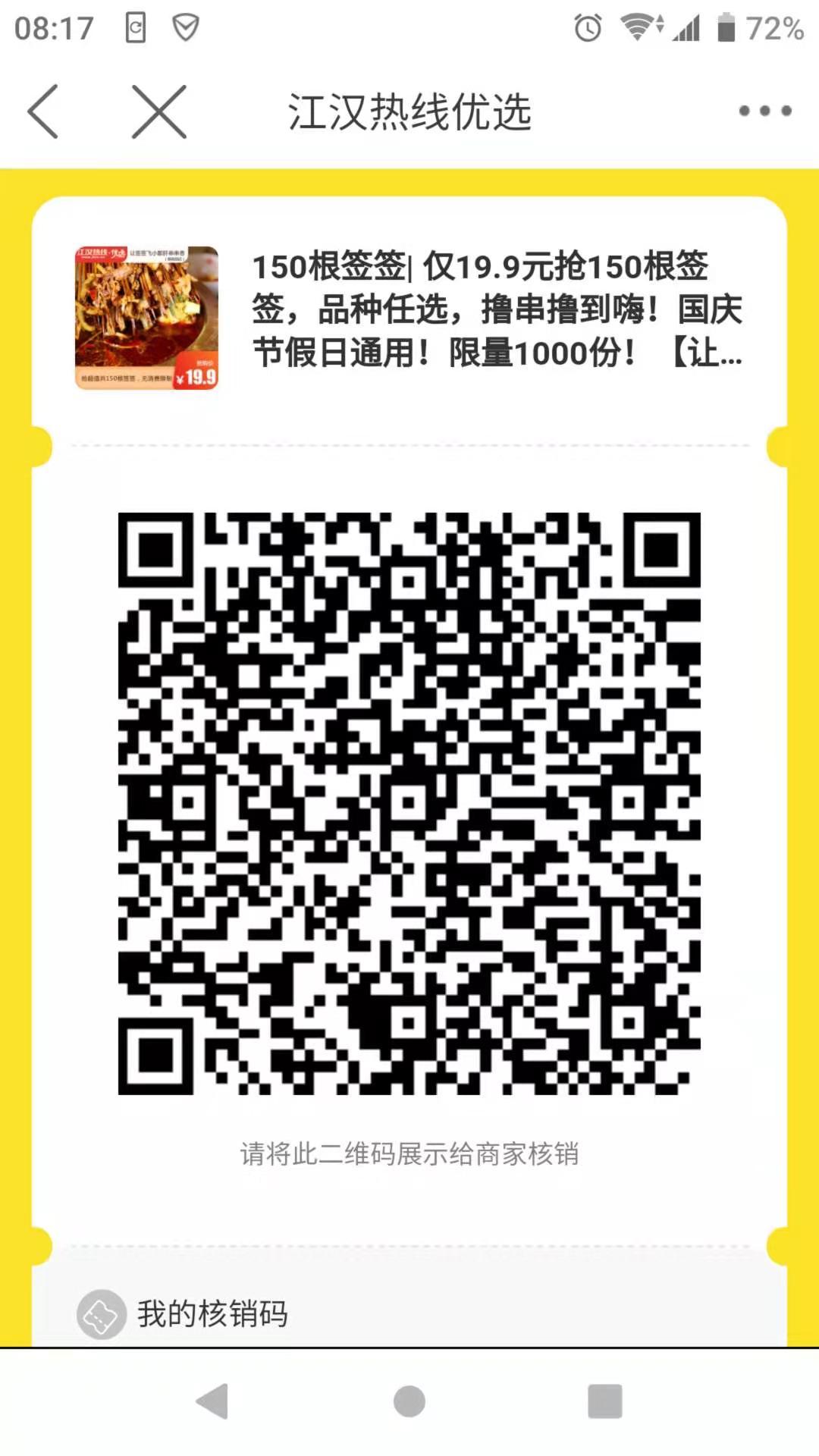 微信图片_201910090821481.jpg