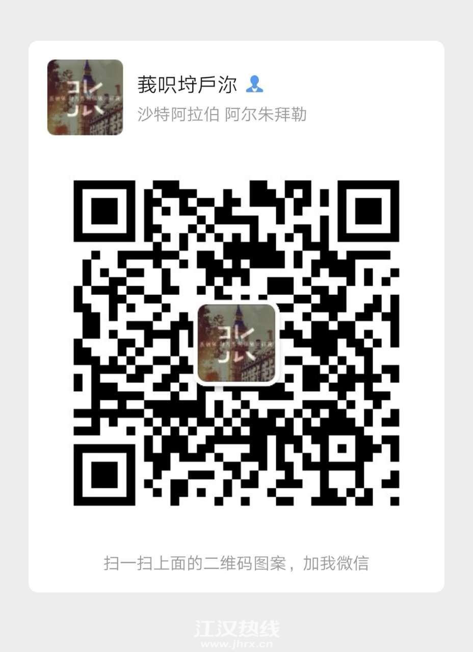 20191016_440376_1571244630737.jpg