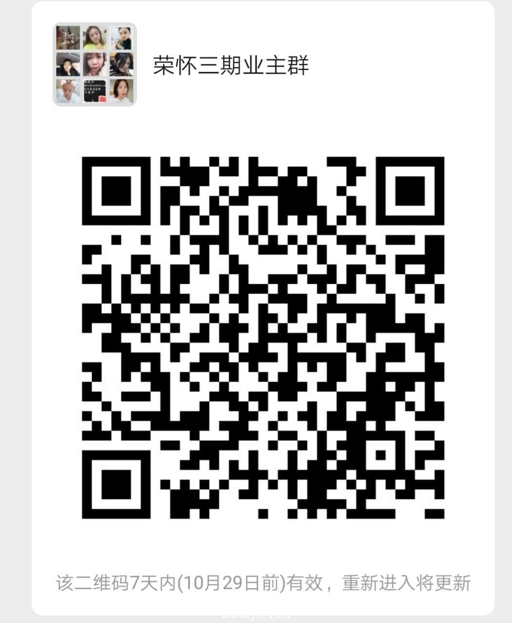 20191022_440376_1571711376367.jpg