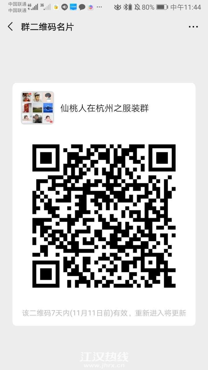 20191104_199140_1572839127047.jpg