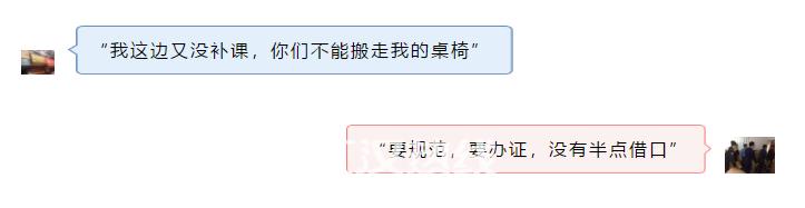 QQ浏览器截图20191104115624.png