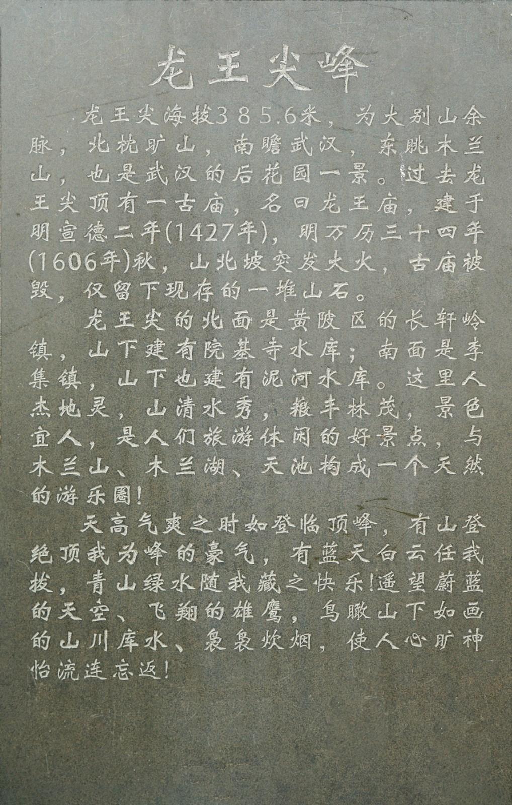 DSC9826_副本.jpg