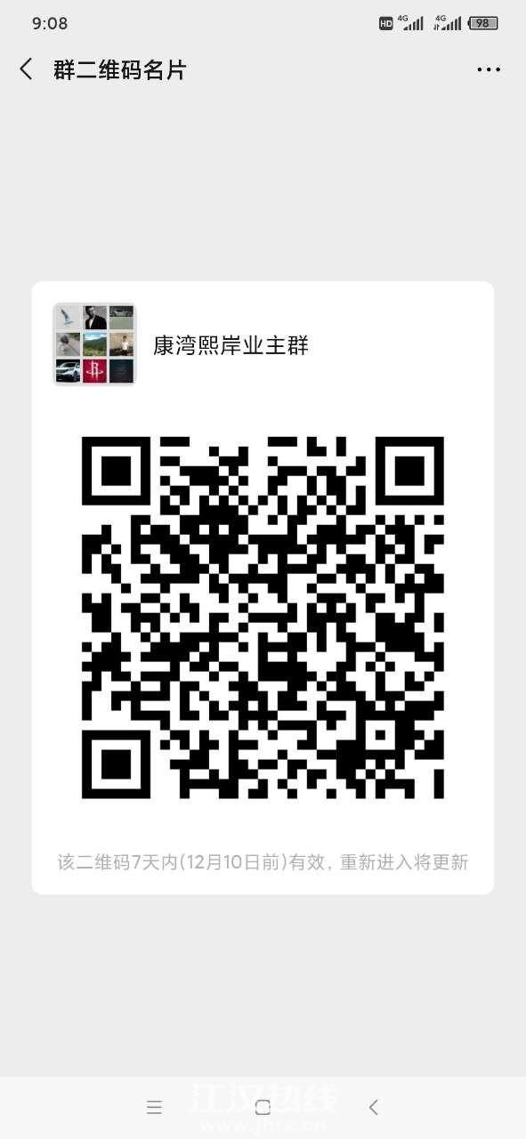20191203_439686_1575335421230.jpg