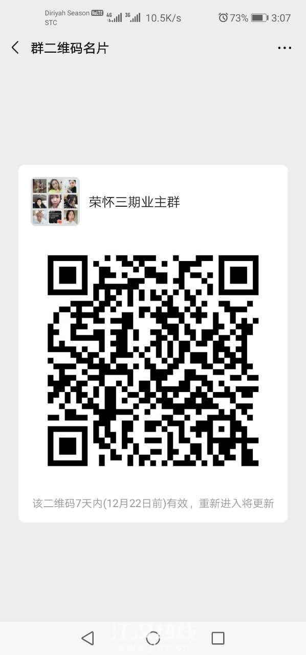 20191215_440376_1576411927560.jpg