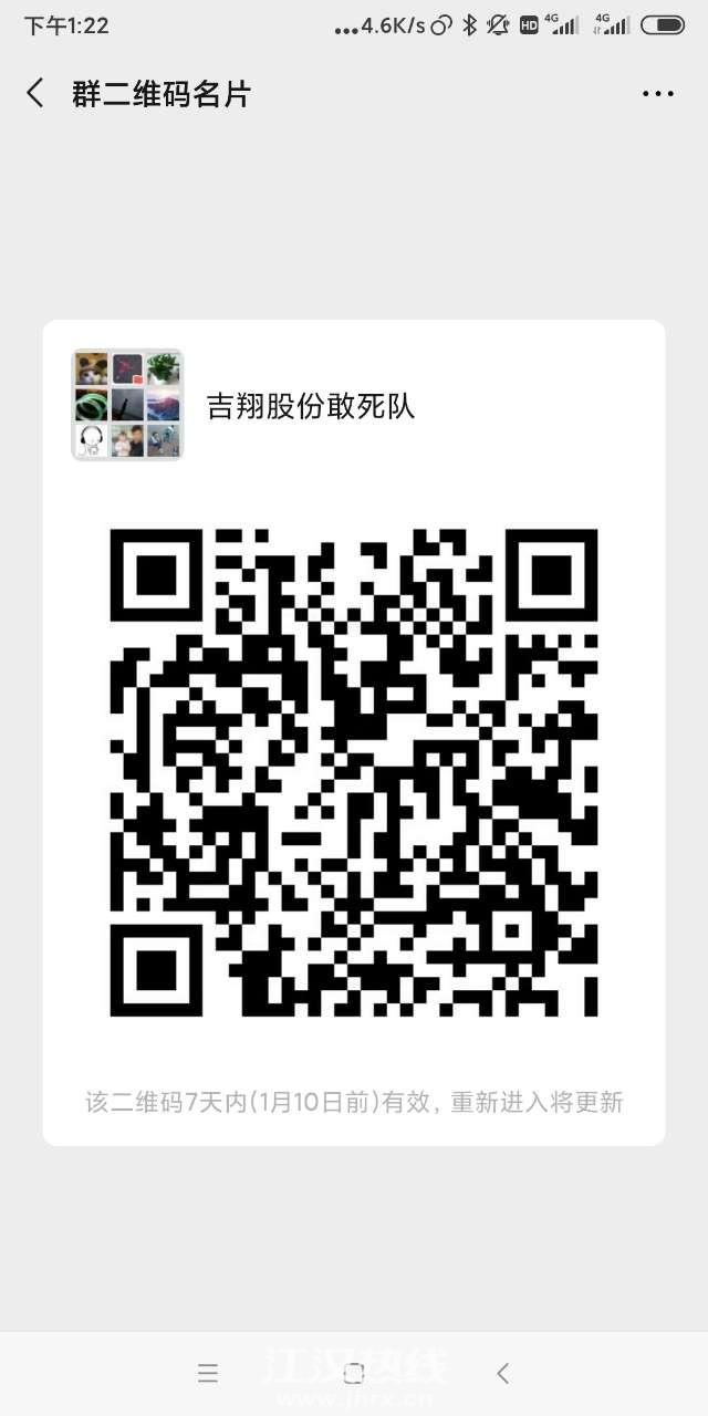 20200104_398059_1578068863724.jpg