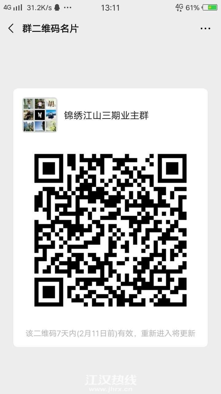 20200204_435152_1580793169087.jpg