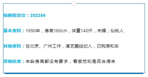 微信图片_20200205162132.png