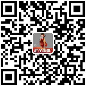 微信截图_20200217174857.png