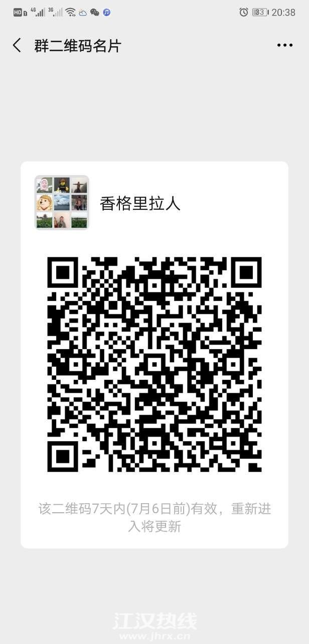 20200629_446642_1593434737520.jpg